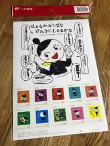 飯田弁の切手シート