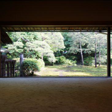 吉田五十八設計 旧猪俣邸