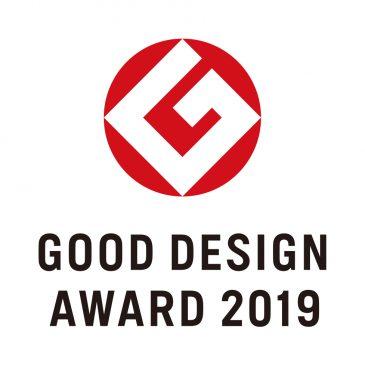 こやまかせみクリニック GOOD DESIGN AWARD 2019 受賞